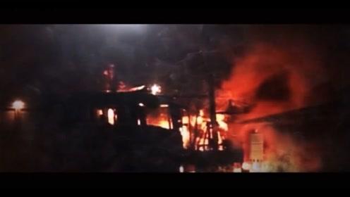 史无前例大合集!23个典型火灾案例【安全教育视频】