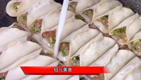 教你做美味的韭菜猪肉锅贴,出锅那刻香气四溢,咬一口满嘴留香
