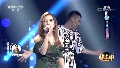 混血美女演唱《热情的沙漠》,刚开嗓就征服全场,太惊艳了!