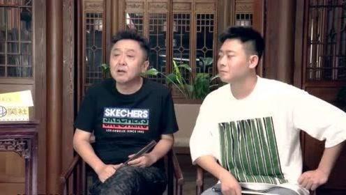 于谦发表感受,吴亦凡抱怨裤子,宋祖儿男装视频