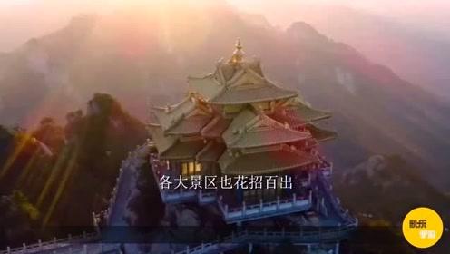 河南省名声最好的景区,游客去过都说好,你知道是哪吗?