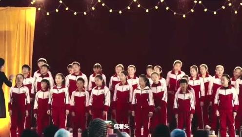 他们是大山里的合唱团,天籁乡村童声演绎《你的答案》纯净质朴