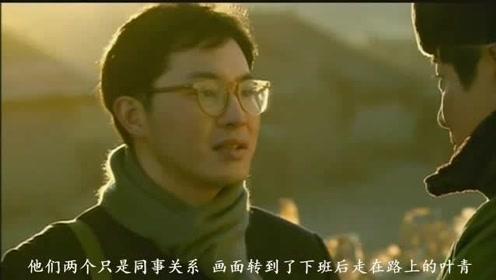 5分钟看完《甜蜜蜜》第一集,孙俪很美,邓超很年轻!