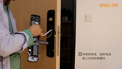 乐橙P130视频锁:通过手机实现远程看家