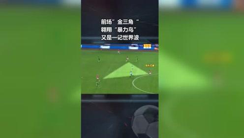 中超决战时刻,苏宁与恒大挺进决赛!