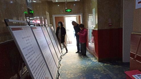 北京西城区大栅栏胡同腾退工作启动
