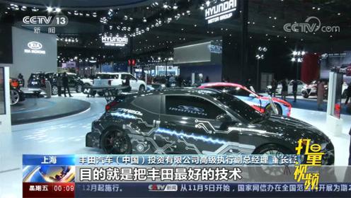 进博会汽车馆:多品牌聚焦新能源,新增智慧出行版块