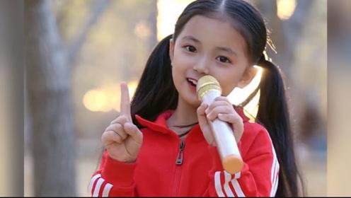 8岁女孩一首《桥边姑娘》,人美歌甜,连听三遍