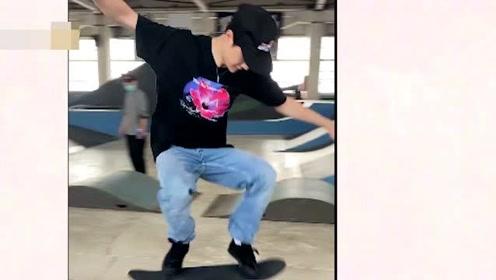 王一博久违分享日常 晒玩滑板视频帅气十足