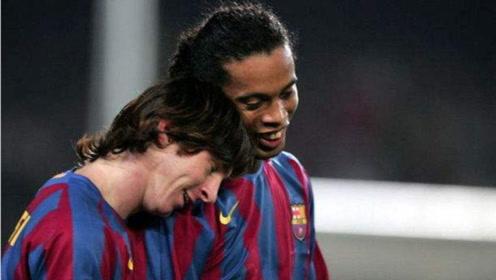 巴萨的两大球王!当梅西和小罗联手,他们是所有球队的噩梦!