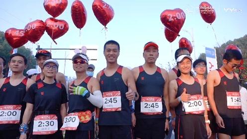 2020海峡两岸(昆山)马拉松开跑