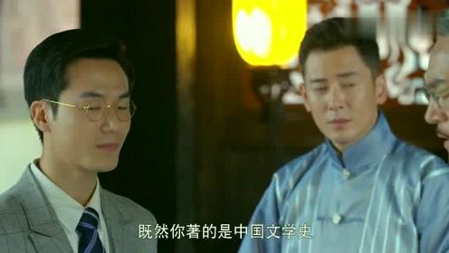 男子见到了碧云就萌生爱意,他的帅气潇洒,让敏玥也对他一见钟情