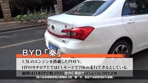 日本艺人游广州,首次尝试用滴滴叫车,不仅方便,还对车产生了兴趣