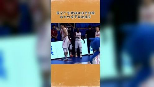 CBA痛心时刻,四川外援罗伯逊坐广告牌,被吹犯规后痛哭不止!