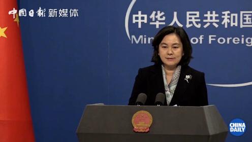 外交部回應美突擊檢查中國赴美人員黨員身份:這是嚴重的政治挑釁