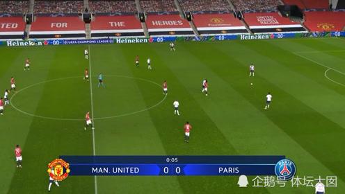 欧冠,曼联主场1-3巴黎圣日耳曼,内马尔进球