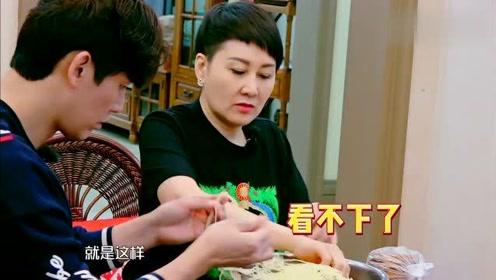刘宇宁车技有待提高,大张伟憋住不笑?关键又