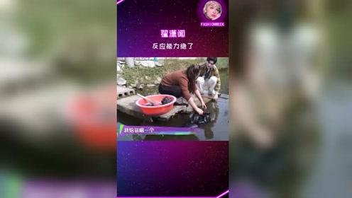 R1SE:赵晓文的反应能力真的绝了,怕阿姨不开心,立马切歌!