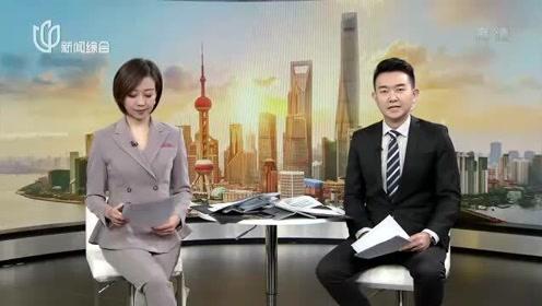 上海昨日新增6例境外输入性新冠肺炎确诊病例