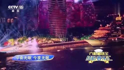音乐汇:费玉清 陈慧琳演唱,经典歌曲《今夜无眠》,请您欣赏!