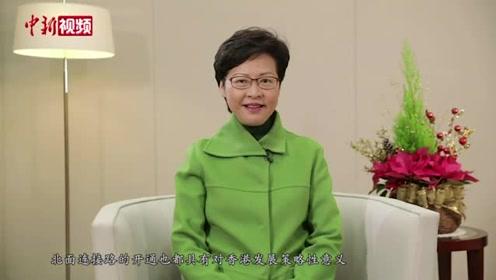 香港屯赤隧道公路举行通车仪式林郑月娥:助力港车北上
