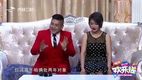 王龙:现在还没处对象吧?娇娇:孩子都仨了,王龙听完扭头就走