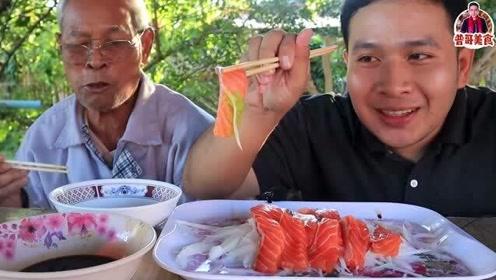 """普哥美食:三文鱼蘸芥末,海量,网友让我""""坑""""爷爷!"""