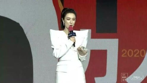 2020腾讯娱乐白皮书年度盛典:恭喜薇娅荣获商业选择影响力人物