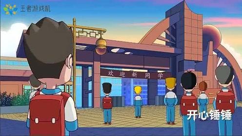 搞笑动画:开学第一天所有老师都叫我回答问题