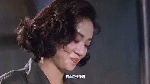 梅艳芳经典催泪老歌《女人心》,唱出多少女人心,听一遍就心痛