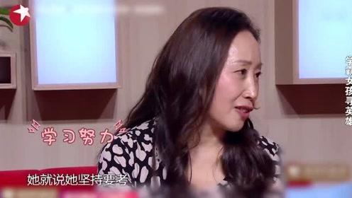 中国新相亲:学霸女海归寻一家之主,父母们都开始出招了!
