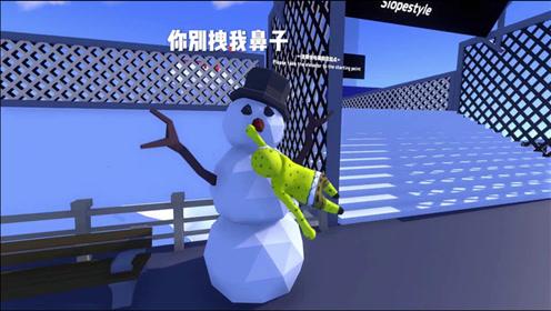 人类一败涂地:海绵宝宝把雪人鼻子拽掉了,好搞笑哦!