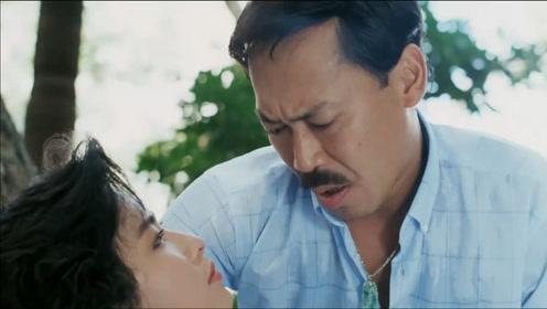 福星闯江湖:老戏骨真是实力搞笑,美女都要快死了,他竟然问出这样的话