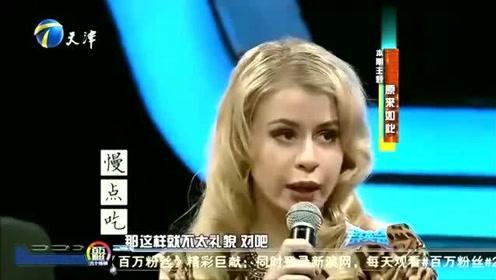 """老外在中国:俄罗斯小美女,第一次听到""""慢点"""