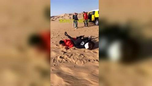 搞笑视频#害我吃了一嘴沙子,太坏了