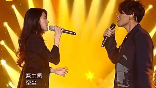张碧晨-杨宗纬演唱《凉凉》,用深情的歌声惊艳全场,太好听了