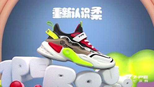七波辉2021柔道轻弹科技跑鞋视频