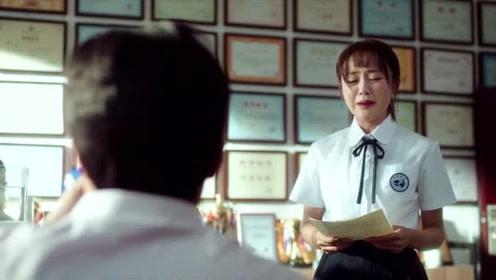 美女让校草抓到了把柄,广播给班主任点歌丑八怪,结局也太搞笑了