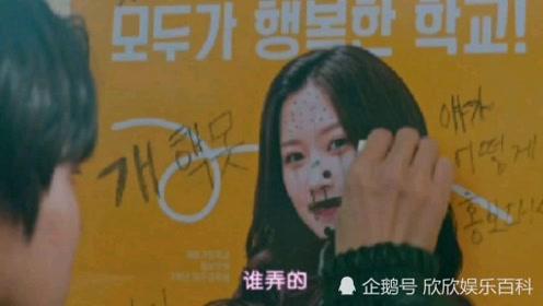 韩剧《女神降临》抢先看,视频被上传引来无数嘲笑,没有几个人真正关心她