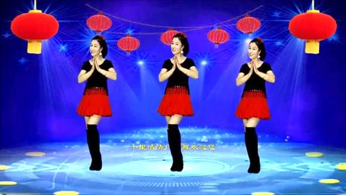 新年热舞《好运来dj》原创入门32步广场舞,附教学