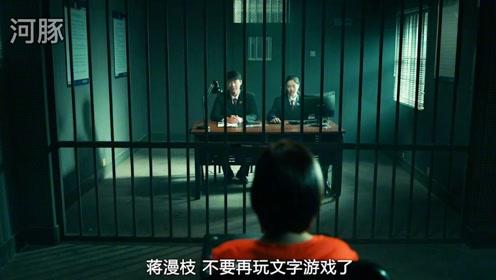 最新悬疑电影《河豚》,钟欣潼演技炸裂 #钟欣潼