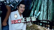 楚乔花絮社:导演干了什么!?让玥公子林更新多次害羞!_楚乔传