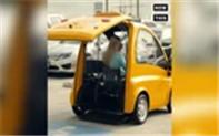 专为轮椅使用者设计的电动汽车