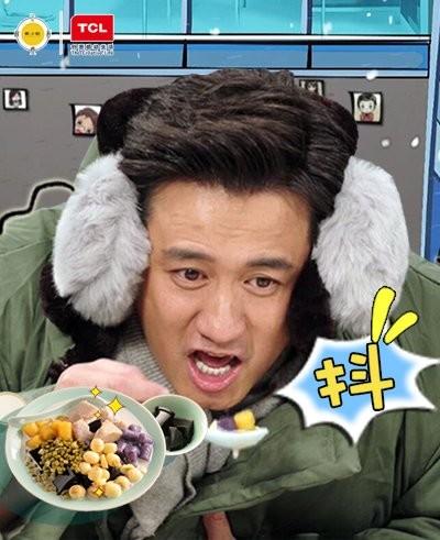【黄小厨】黄磊吃仙草芋圆冻到穿大衣