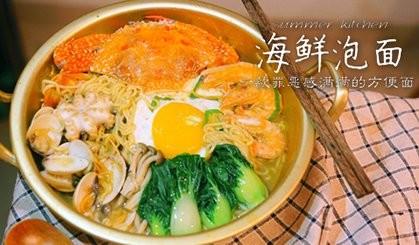 【夏厨】泡面吃出四菜一汤的感觉