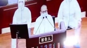 北大学生弑母案:辩护律师称吴谢宇将提起上诉