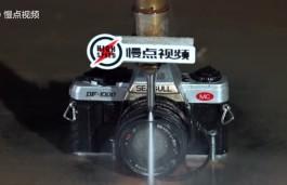 切开曾经媲美佳能尼康的相机