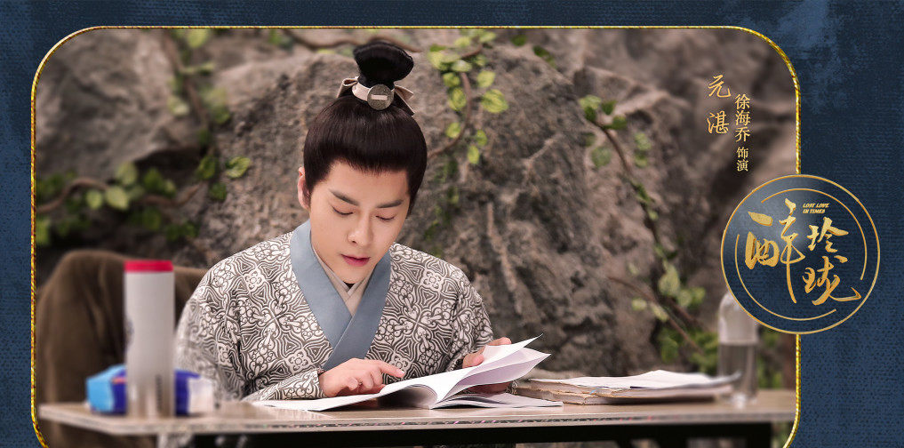 8月4日21:30,徐海乔在线图文互动聊天室!