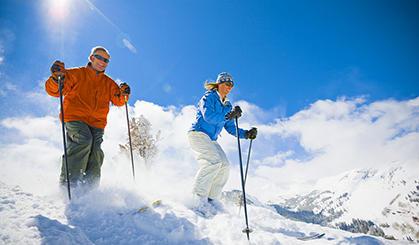 滑雪爱好者们的极限挑战