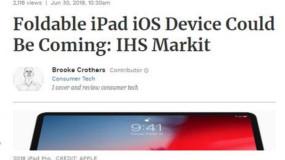 苹果将推出可折叠iPad:支持5G!